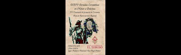 Concierto Jornadas Cervantinas en Honor a Dulcinea. El Toboso